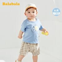 巴拉巴拉婴儿套装宝宝夏装男童短袖洋气纯棉T恤格子pp裤