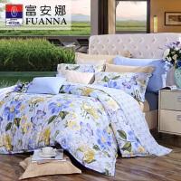 富安娜2017新款 全棉四件套床上用品纯棉套件床单被套简约江南春