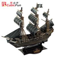 乐立方3d立体拼图纸模型船模加勒比海盗船女王复仇号圣玛丽亚号