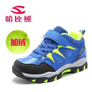 哈比熊童鞋男女童运动鞋春秋季女童中大童鞋子休闲鞋跑步鞋网鞋