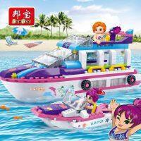 【小颗粒】邦宝益智拼插媚力沙滩女孩积木玩具礼物游艇码头6140