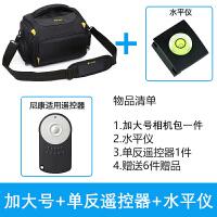 尼康相机包单反单肩摄影D5300D3400D7000D7200D5600D3200便携D750 加