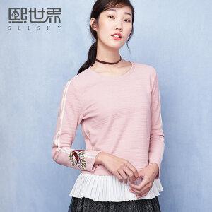 熙世界韩版长袖圆领套头卫衣大码女2018冬装新款拼接纸袋刺绣108LB115