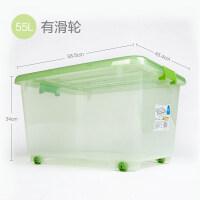 透明收纳箱塑料特大号整理箱衣物玩具有盖储物箱带滑轮2个装 两个装