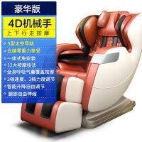 201904030001466728D新款按摩椅家用全身多功能太空舱全自动智能电动沙发扭捏