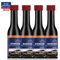 固特威燃油宝积碳清洗剂汽油添加剂除积碳4支装燃油添加剂 正品
