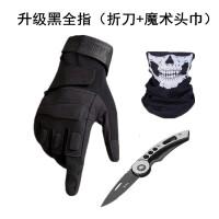 登山半指种兵战术手套男士秋冬季户外骑行健身保暖全指半指手套