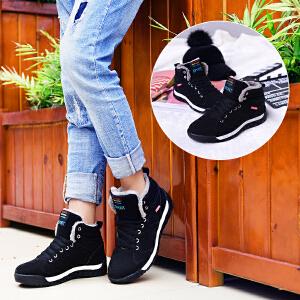冬季加绒帆布鞋子女学生韩版高帮加绒运动鞋女百搭板鞋女平底女鞋