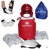 儿童头盔加厚优质质量全套八件套护具一次成型跆拳道成人手套脚套 护具八件套