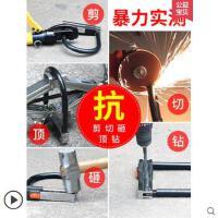 自行车锁抗液压剪车锁U形锁电动车锁U型锁摩托车锁电瓶车锁防盗锁