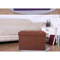 多功能收纳凳储物凳换鞋凳简约折叠凳垫脚凳沙发凳沙发脚踏