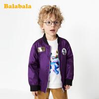 【3件4折价:83.96】巴拉巴拉童装儿童外套男童春装宝宝2020新款休闲百搭棒球服外衣潮