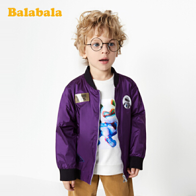 巴拉巴拉童装儿童外套男童春装宝宝2020新款休闲百搭棒球服外衣潮
