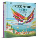 克拉克一起读经典童话故事(全4册)