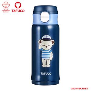 泰福高新款泰迪304不锈钢儿童保温杯水杯学生喝水杯子