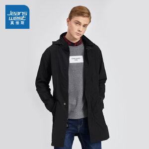 [秋装迎新限时购:129.2元,仅限8.21-26]真维斯男装春秋装   化纤贴合内藏帽风衣外套