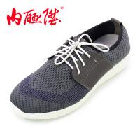 内联升男式春秋透气老北京布鞋运动休闲网鞋DS6024