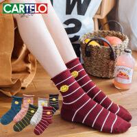 卡帝乐DH新款袜子女士松口休闲纯棉袜时尚卡通条纹秋冬保暖女袜 6双