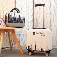 18寸拉杆箱女密码箱小行李箱万向轮电脑层17寸登机箱16寸旅行箱 黑白色 旅行之城套箱