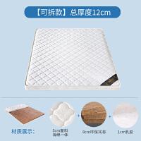 椰棕床垫1.8m1.5米棕垫1.2学生榻榻米定做乳胶席梦思床垫棕榈折叠 1