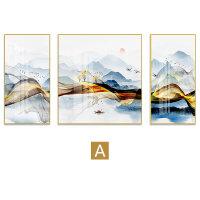 沙发背景墙装饰画简约现代客厅挂画大气新中式山水画轻奢晶瓷画 加大组合套装(左右0*0中间0*0适