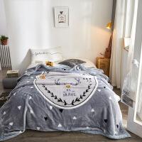 君别拉舍尔毛毯被子毯子双层加厚保暖冬季单人宿舍学生珊瑚绒毯法兰绒