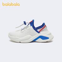 【�_�W季 折后�B券�A估�r:68.1】巴拉巴拉官方童鞋�和�鞋子男女童鞋2020春秋新款中幼童慢跑鞋