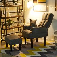 创意懒人沙发单人榻榻米迷你电脑椅卧室简约宿舍可拆洗可折叠椅子 实木脚固定扶手