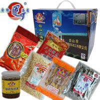 【顺丰包邮】�V隆海�a礼盒(小号) 三种款式任选 海鲜干货特产 干鱼块腌制海产品 海味*