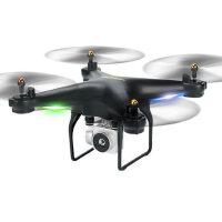 遥控飞机玩具无人机航拍飞行器四轴充电儿童直升机航模