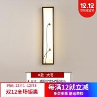 新中式壁灯客厅背景墙灯具卧室床头壁灯创意书房走廊过道壁灯