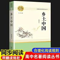 儿童自我保护意识培养性教育绘本17册呀屁股请不要随便摸我不要随便跟陌生人走儿童安全365教育绘本图画书儿童绘本0-1-