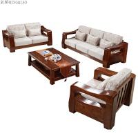 实木沙发现代简约新中式客厅家具小户型布艺沙发123组合沙发