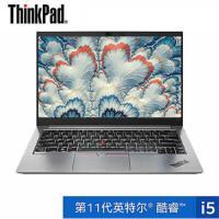 联想ThinkPad 翼E14 2021款(3SCD)14英寸轻薄笔记本电脑(i5-1135G7 16G 512GSSD