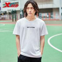 特步运动T恤男2019夏季新款舒适篮球服透气男子上衣跑步夏装薄款881229019322