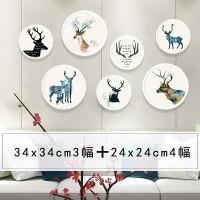 客厅装饰画沙发背景墙画北欧挂画组合美式墙画现代简约餐厅壁画圆 Y套餐1(整套价格) 24x24四幅/34x34三幅 白