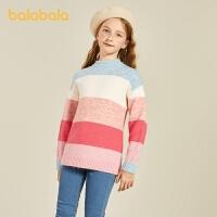 【�_�W季 折后�B券�A估�r:76.9】巴拉巴拉女童��衫�和�毛衣大童�n版���l�y套�^毛衫