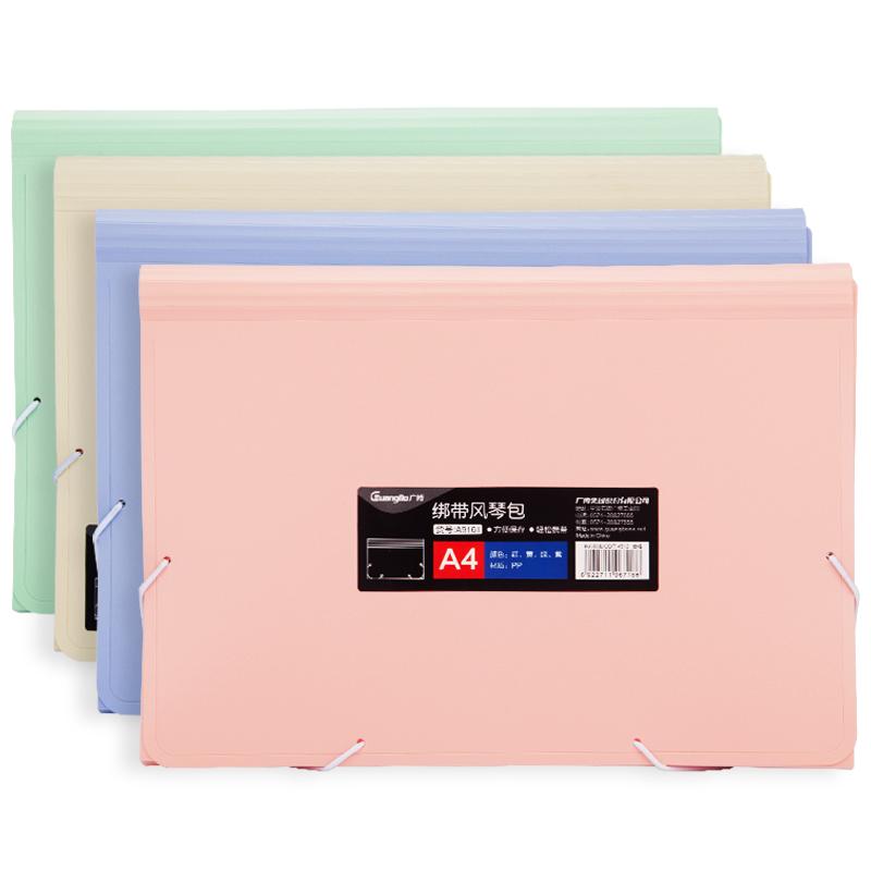 广博(GuangBo)A4绑带多层风琴包/文件包/文件夹/资料包 晶彩随机A9161当当自营