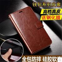 红米note4X手机壳小米5/3s保护真皮套翻盖式4A全包软硅胶防摔外壳