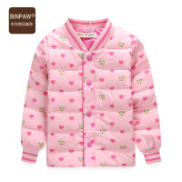 【89元3件】BINPAW儿童羽绒服 新款冬满印小熊爱心轻薄透气鸭绒羽绒服