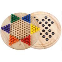 桌游玩具多功能木制跳棋大号 益智儿童互动亲子游戏玩具