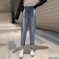 牛仔裤 女士高腰水洗磨白九分牛仔裤2020年秋季新款韩版时尚女式宽松显瘦女装休闲裤