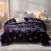 珊瑚绒毯子冬季加厚法兰绒拉舍尔毛毯办公室午睡毯小被子