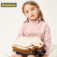 巴拉巴拉男童长袖T恤冬2019新款童装小童宝宝打底衫女童百搭高领