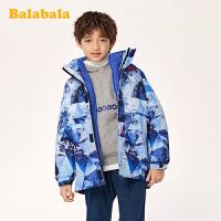 巴拉巴拉男童加厚棉衣儿童棉服秋冬2019新款外套两件套时尚潮酷男