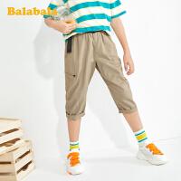 【券后预估价:55.8】巴拉巴拉男大童裤子休闲裤夏装儿童七分裤童装中大童百搭