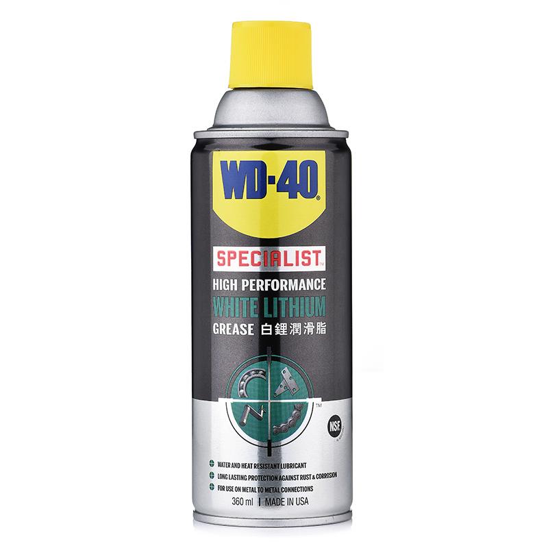 美国进口WD-40白锂高温润滑脂WD40白色汽车用轴承齿轮黄油重负荷润滑 工作温度: -17度至 +148度