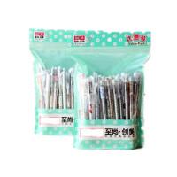 50支小清新可爱水笔个性创意韩国进口中性笔 学生黑色碳素水性笔
