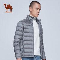骆驼运动羽绒服男 轻薄短款立领冬季白鸭绒时尚休闲羽绒保暖外套