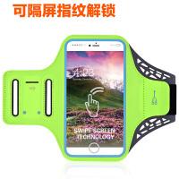运动手机臂包 跑步健身户外运动臂包可触屏轻便薄臂套苹果手臂包